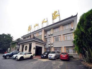 Starway Hotel Nanshanrenjia Hangzhou West Lake