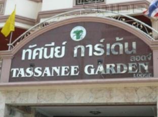Tassanee Garden Lodge