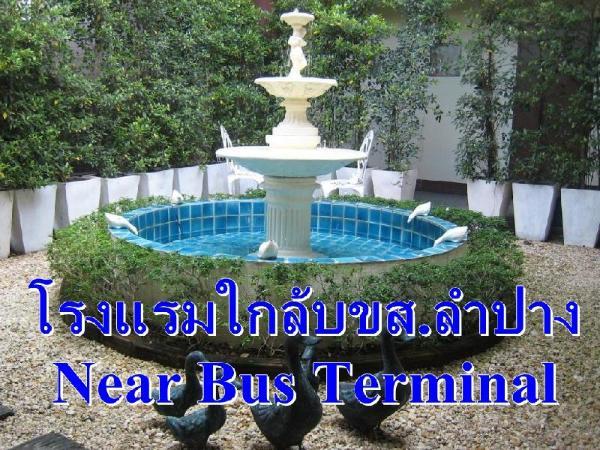 C2 Residence Hotel Lampang