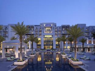 Anantara Eastern Mangroves Hotel & Spa Abu Dhabi - Pool Area