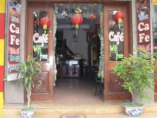 Hoang Long Hotel Hanoi - Entrance