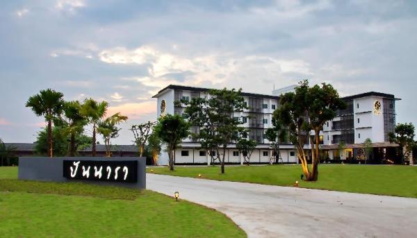 Pannara Hotel Lopburi