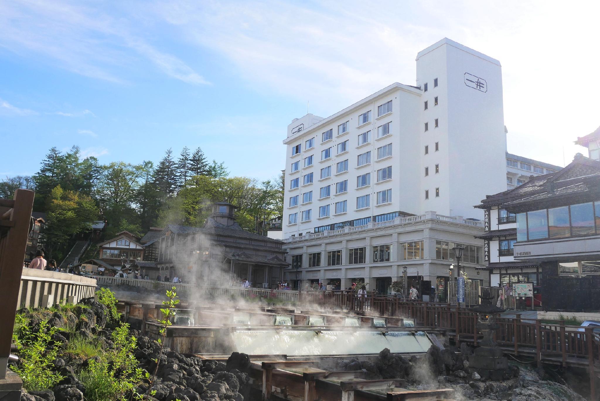 Kusatsu Onsen Hotel Ichii