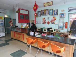 Hotel Hung Hung Kuching - Reception