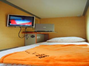 Woke Home Capsule Hostel Singapore - Dormitory