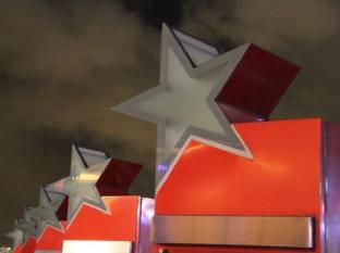 New Tokyo Hostel Hong Kong - Avenue of Star