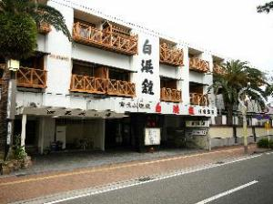 Nanki Shirahama Onsen Shirahamakan
