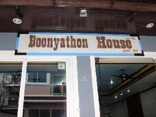 Boonyathon House Boonyathon House