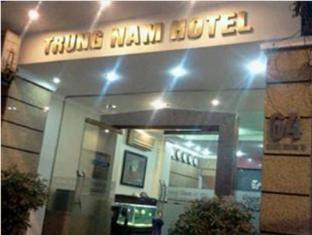 阮長祚中南酒店