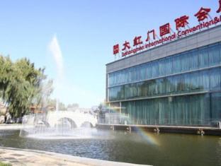 Dahongmen International Exhibition Center Hotel