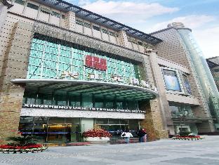 Xian Xingzhengyuan International Hotel
