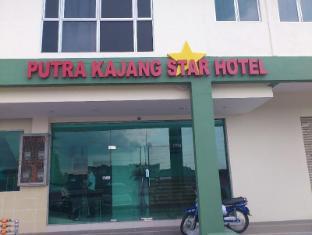 Putra Kajang Star Hotel