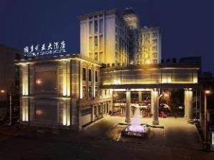 웬주 빅토리아 그랜드 호텔  (Wenzhou Victoria Grand Hotel)
