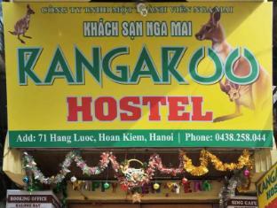 Kangaroo Hostel Ханой - Вход