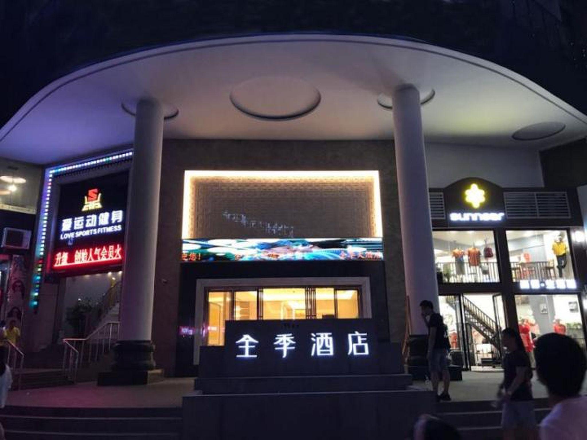 Ji Hotel Shenzhen Shennan Aveue Huaqiang Branch