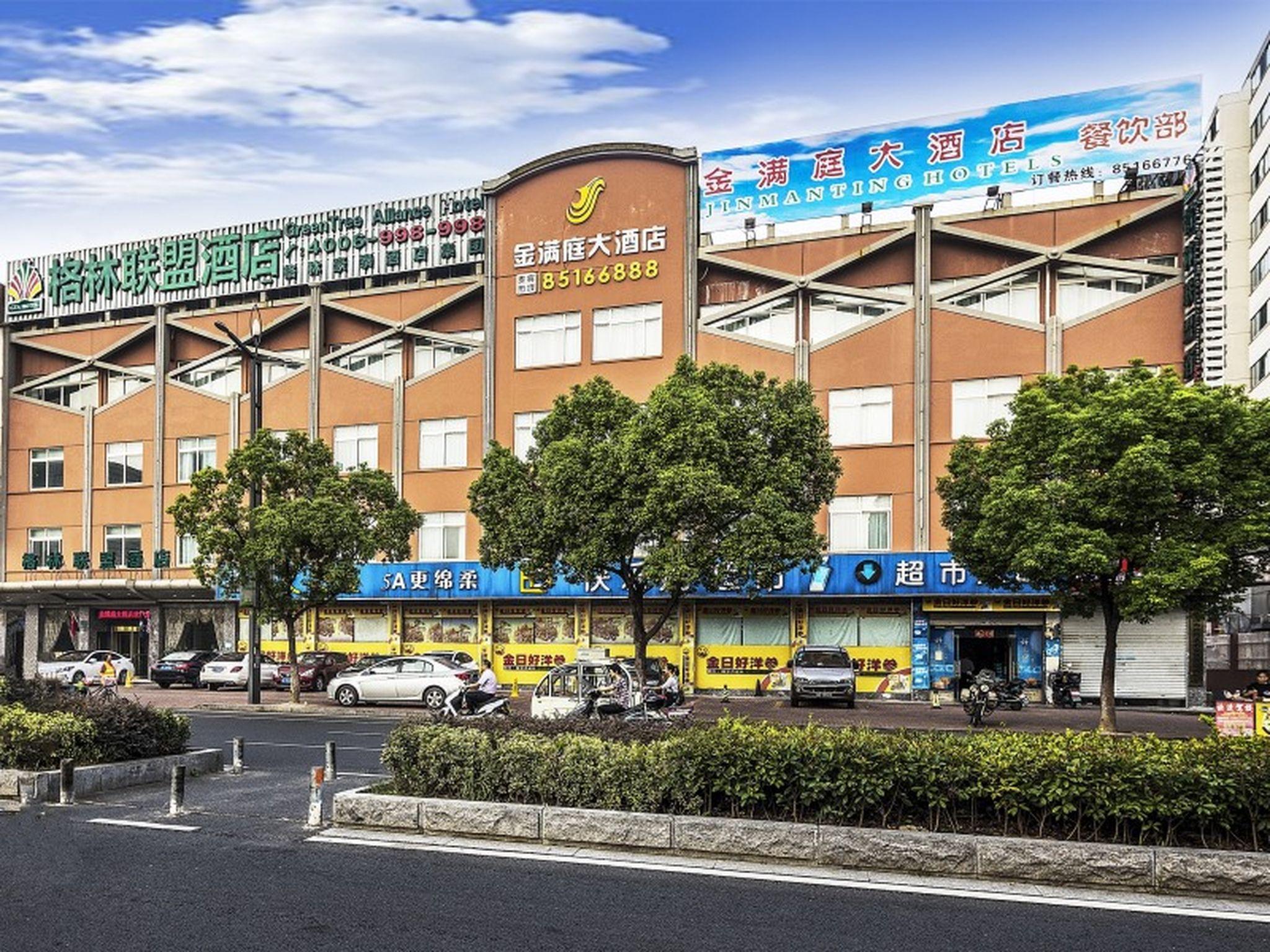 GreenTree Alliance Suzhou Wuzhong North Zhongshan Road Jinmanting Hotel