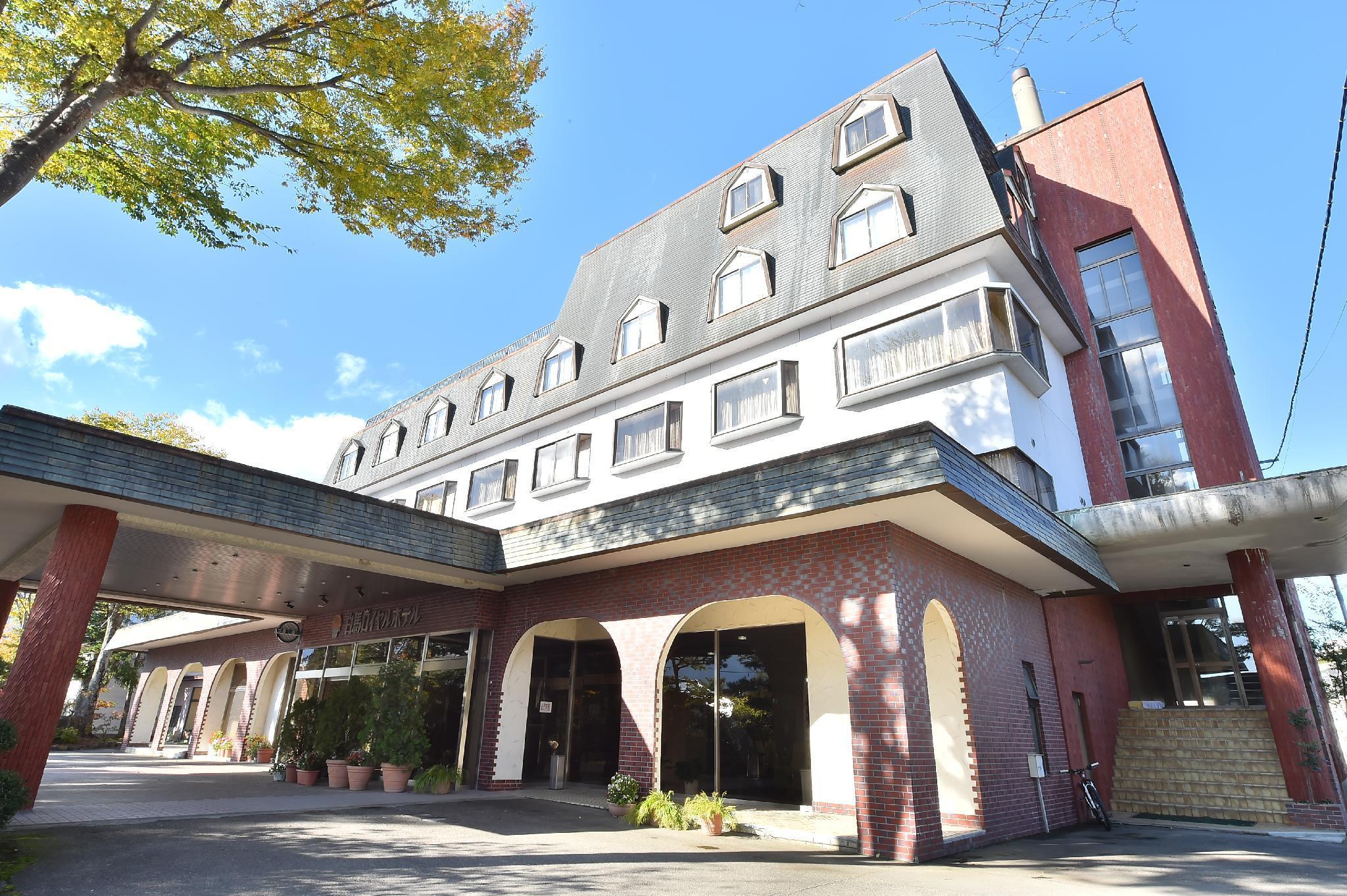 Hakuba Royal Hotel