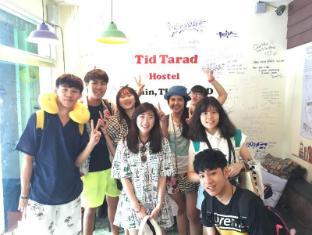 Tid Tarad Hostel Hua Hin