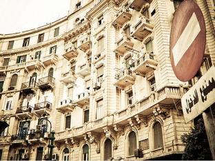 /hu-hu/hotel-grand-royal/hotel/cairo-eg.html?asq=m%2fbyhfkMbKpCH%2fFCE136qbXdoQZJHJampJTaU6Q8ou26UvQZ%2fA2qPz1Oo7VfUm70
