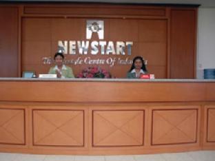 New Start Trawas Hotel