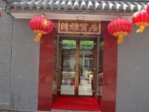 Wutaishan Resort
