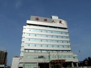 Weihai Haibin Mansion