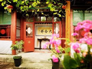 Liuhexiang Courtyard
