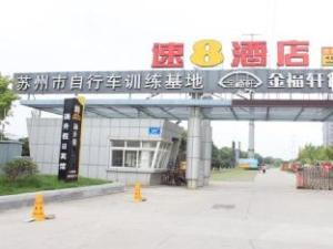 Super 8 Hotel New High-tech Zone Zhuyuan Road