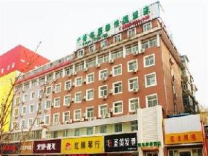 Green Tree Inn Taiyuan Shanxi Medical University