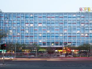 北京馨香雅苑酒店式公寓
