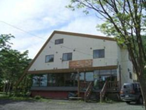 Información sobre Rusutsu Pension & Drive inn Sky Be (Rusutsu Pension & Drive inn Sky Be)