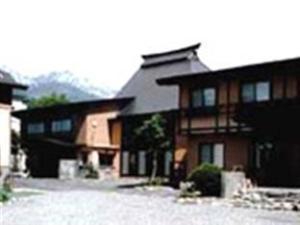Atarashiya旅馆 (Atarashiya Ryokan)
