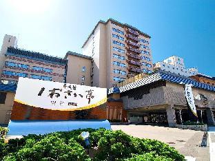 Heiseikan Shiosaitei