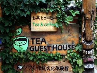 Tea Hanok Guesthouse