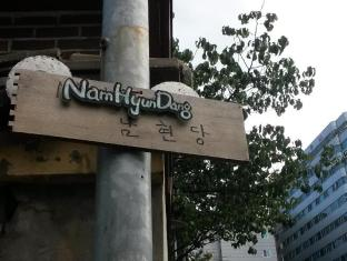 Namhyundang Hanok Seoul - Surroundings
