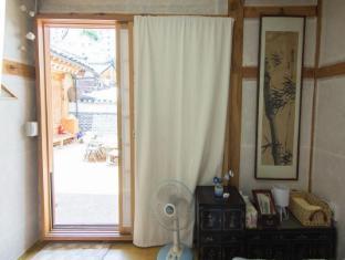 Namhyundang Hanok Seoul - Guest Room