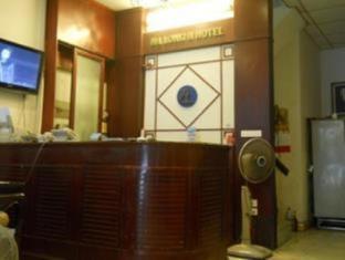 Ha Long Hotel - Thai Thinh