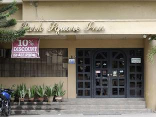 Park Square Inn Davao City - vhod