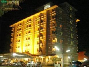 Preechana Golden Place Serviced Apartment