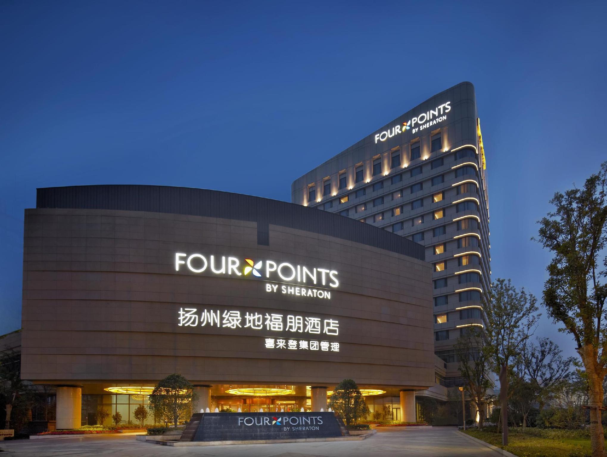 Four Points By Sheraton Yangzhou