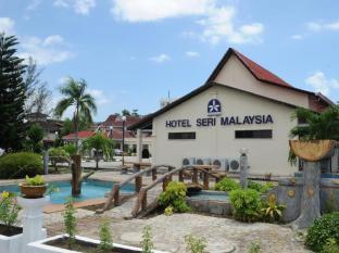 /ms-my/hotel-seri-malaysia-kuantan/hotel/kuantan-my.html?asq=jGXBHFvRg5Z51Emf%2fbXG4w%3d%3d
