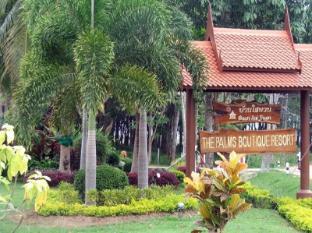 Baan Sai Yuan Phuket - Aussicht