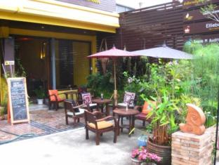 Elliebum Cafe & Guesthouse