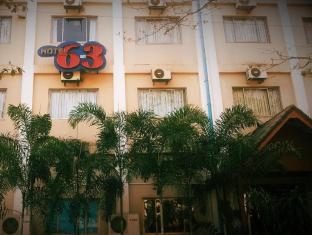 Hotel 63 Rangun - Hotel z zewnątrz