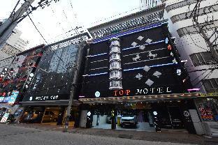 TOP汽車旅館