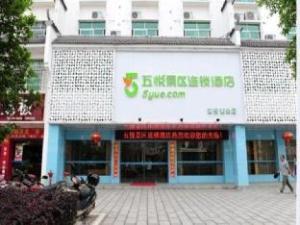 5 Yue Hengshan Branch