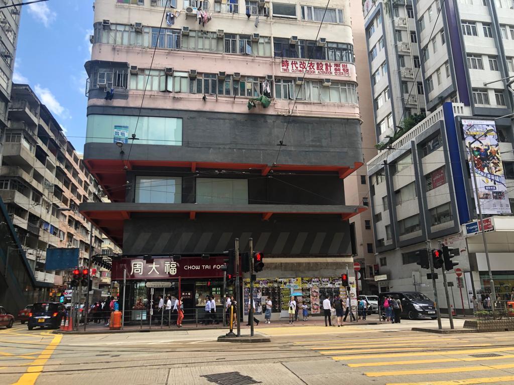 Yesinn @Causeway Bay