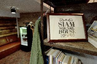Siam Square House Siam Square House