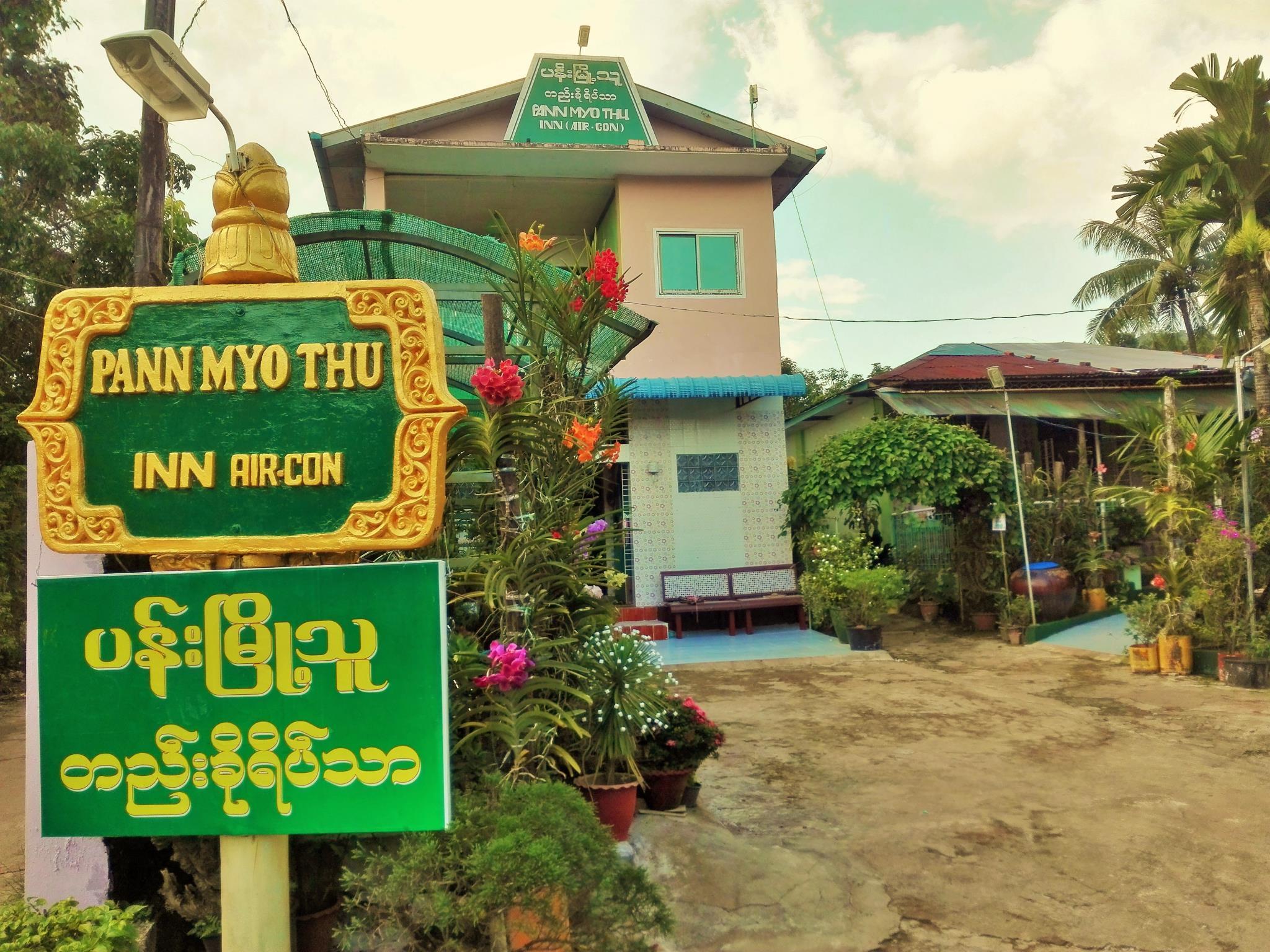 Pann Myo Thu GuestHouse