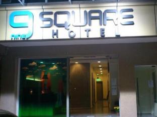 9 Square Hotel